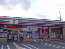 セブン-イレブン明石大久保町大窪店