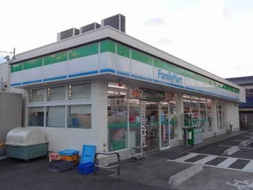 ファミリーマート大久保町店の画像1
