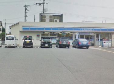 ローソン 明石北王子町店の画像1