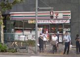セブン-イレブン 日本橋蛎殻町店