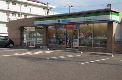 ファミリーマート明石大道町一丁目店の画像1