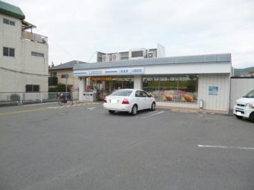 ローソン 伏見深草谷口店の画像1