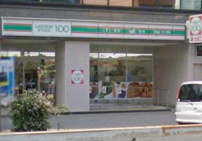 ローソンストア100 明石本町店の画像1