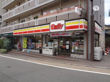 デイリーヤマザキ 伏見墨染店の画像1