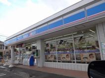 ローソン 大蔵谷清水店
