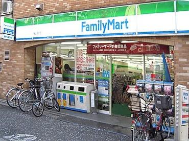 ファミリーマート 桜台駅前店の画像2