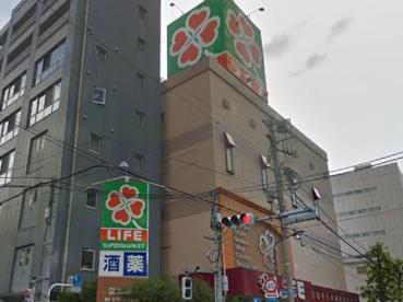ライフ神田和泉町店の画像1