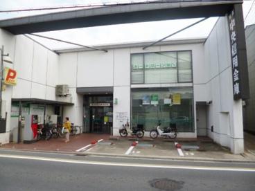 京都中央信用金庫 墨染支店の画像1