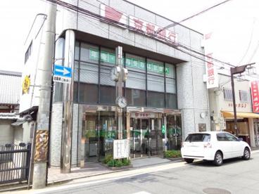 京都銀行 藤森支店の画像1