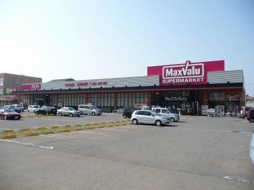 マックスバリュ西明石南店の画像1