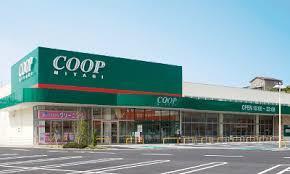 グリーンバスケットコープ店の画像1
