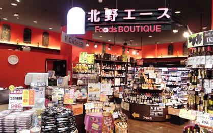 北野エース 西明石店の画像1