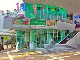 パントリー 明石店の画像1