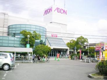 イオン土山店の画像1