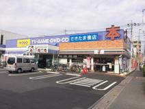セブン‐イレブン さいたま大成町3丁目店