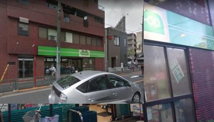 ミニコープ 西落合店の画像2