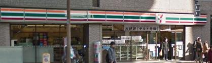 セブン-イレブン 文京小石川4丁目店の画像1