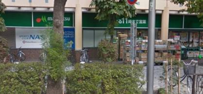 マルエツ 佃店の画像1