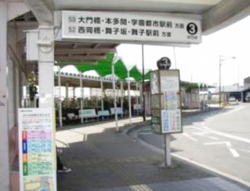 朝霧駅前(バス)の画像1