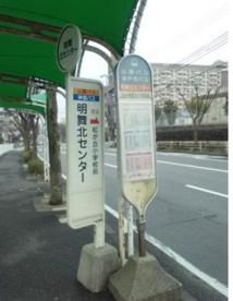明舞北センター(バス)の画像1