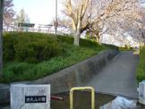 曽我山公園