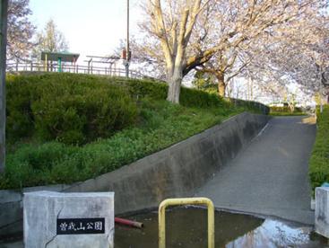 曽我山公園の画像1