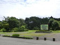 五十公野公園