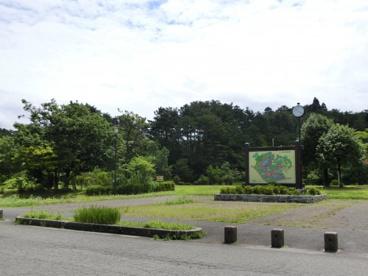 五十公野公園の画像1