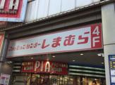 しまむら大森駅前店