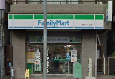 ファミリーマート森下一丁目店の画像1