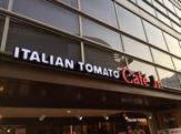 イタリアン・トマトカフェジュニア 大森駅東口店