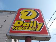 デイリーヤマザキ西区二方町店