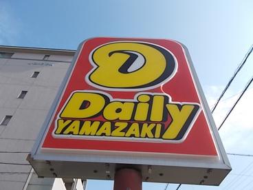 ニューヤマザキデイリーストア西枇杷島駅前店の画像1