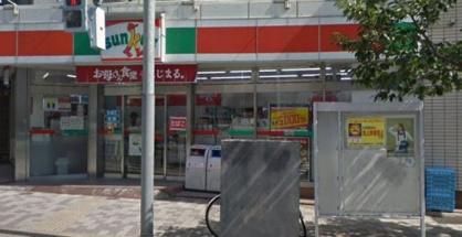 ファミリーマート半蔵門駅南店の画像1