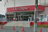 オリンピック 墨田文花店