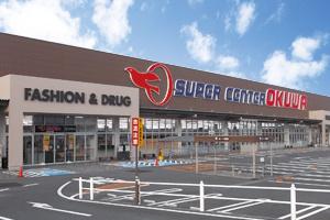 スーパーセンターオークワ和泉納花店の画像1