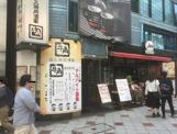 牛角 渋谷文化村通店