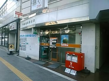 甲府駅前郵便局の画像1