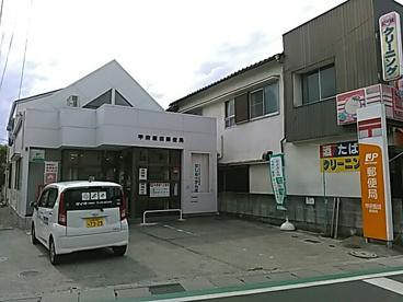 甲府飯田郵便局の画像1