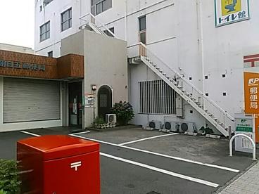 甲府朝日五郵便局の画像2