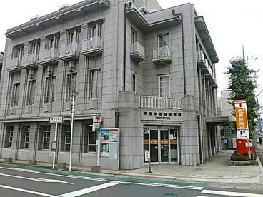甲府中央四郵便局の画像1