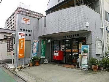 甲府中央三郵便局の画像1