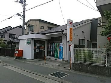 甲府上石田郵便局の画像1