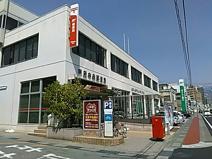 甲府中央郵便局