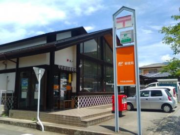 甲府武田郵便局の画像1