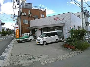 甲府美咲郵便局の画像1