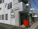 甲府城東郵便局