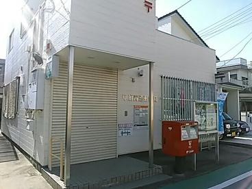 甲府青沼郵便局の画像1