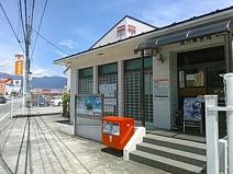 貢川郵便局