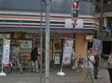 セブン-イレブン 墨田吾妻橋3丁目店